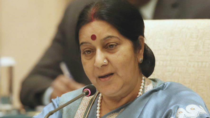 पाक में सिख नेता की हत्या पर विदेश मंत्री ने भारतीय उच्चायोग से मांगी रिपोर्ट