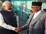भारतीय दूतावास के फील्ड ऑफिस को जल्द ही बंद करेगा नेपाल