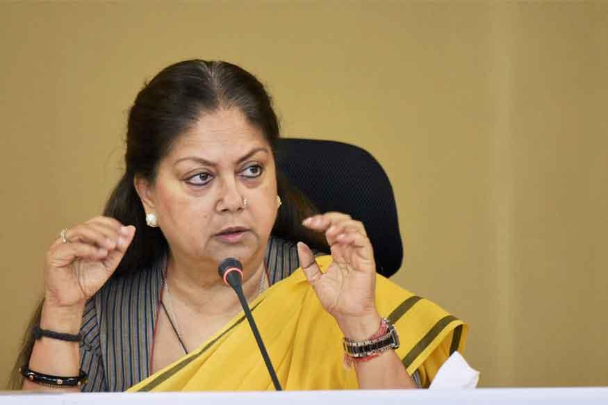 अभी अभी : राजस्थान सरकार ने पाक विस्थापितों के लिए बनाई नीति