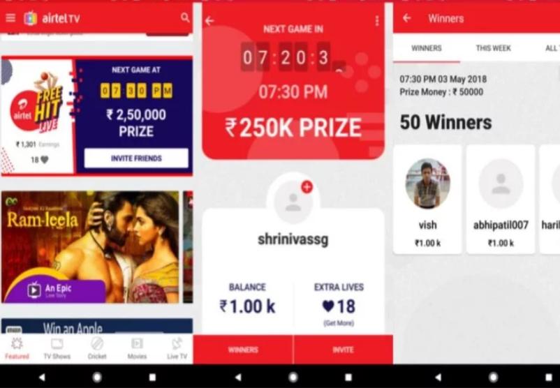 अब Airtel से जीत सकते हैं 2,00,00,000 रुपये, जल्दी जानें पूरा प्रोसेस
