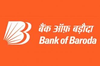 बड़ी खुशखबरी: इस बैंक में हैं नौकरी का सुनहरा मौका, जल्द करे आवेदन
