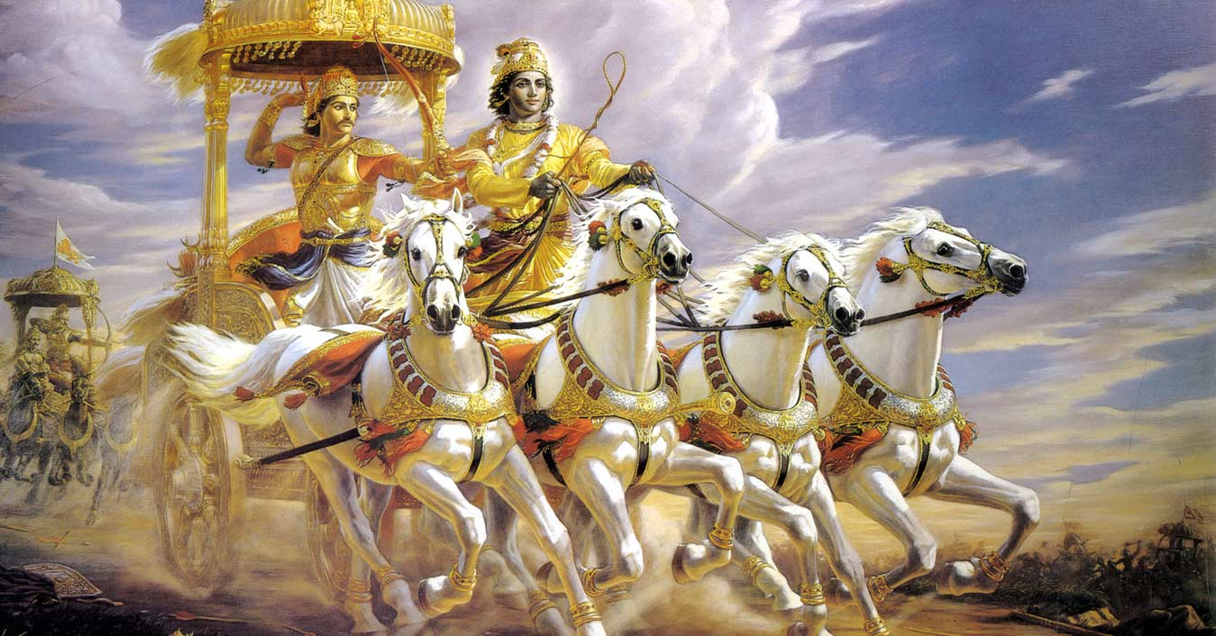 गीता में बताया गया है की सृष्टि का आरंभ और अंत कैसे होता है