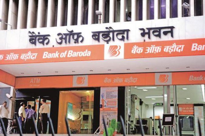 बैंक ऑफ़ बड़ौदा को इस तिमाही में हुआ 3,102 करोड़ का घाटा