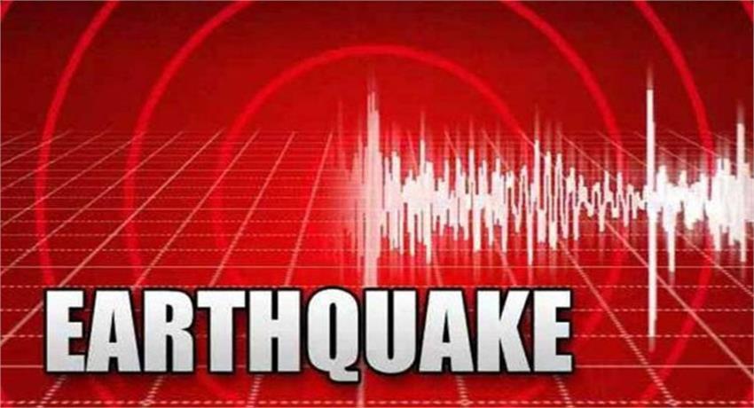 #सावधान: आठ रिक्टर स्केल से अधिक क्षमता से आ सकता हैं भूकंप