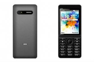 अभी अभी : लॉन्च हुआ भारत का पहला ब्लूटुथ डायलर फीचर फोन, कीमत सिर्फ इतनी...