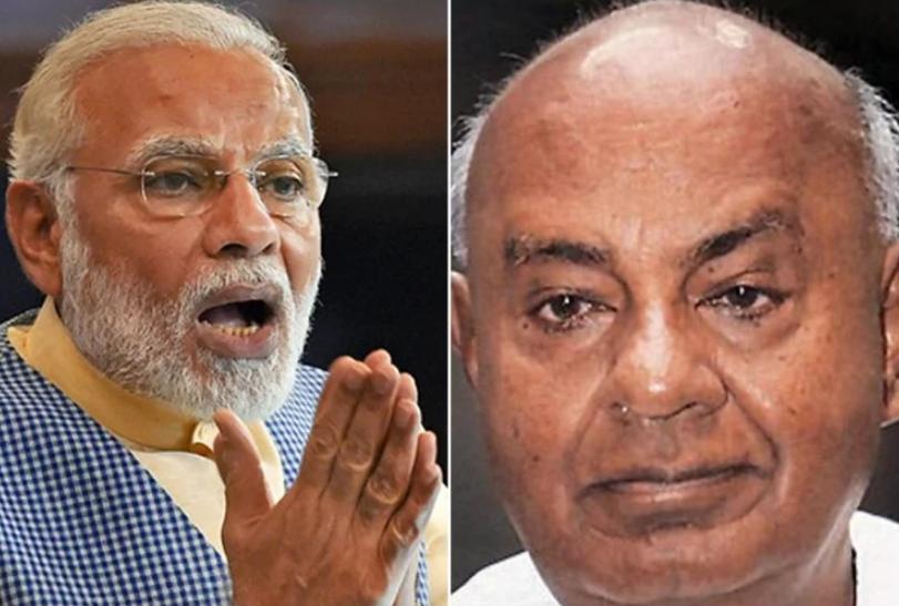 देवगौड़ा बोले- छोड़ने वाला था अपनी लोकसभा सीट लेकिन PM मोदी ने मना लिया