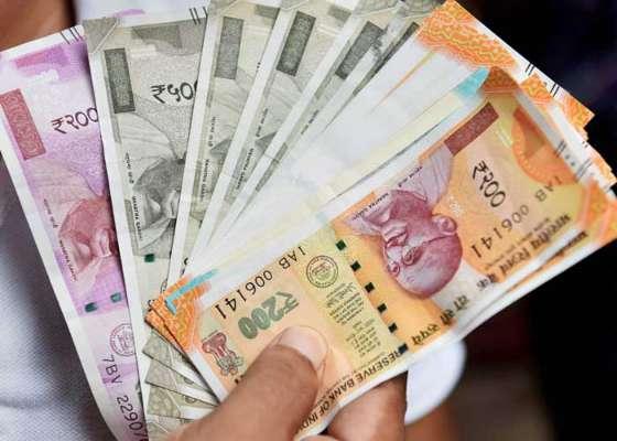 08 मई 2018 का आर्थिक राशिफल: आज इन राशियों को मिलेगा लाभ...