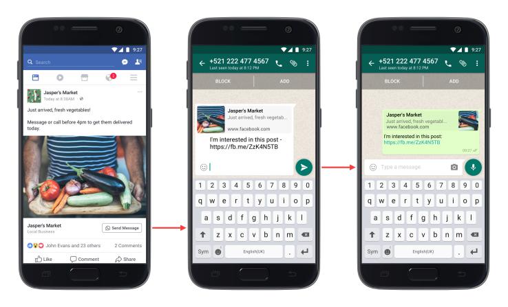 अब WhatsApp पर आप देख सकेंगे फेसबुक के विज्ञापन