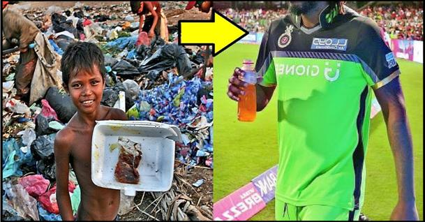 कभी सड़को पर कचरा उठाता था ये क्रिकेटर, लेकिन आज ऐसी लाइफ जीने को तरसते हैं अच्छे-अच्छे क्रिकेटर