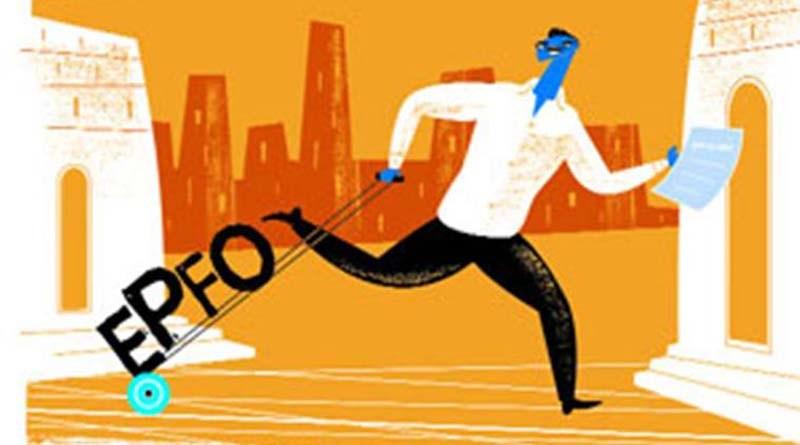 नौकरीपेशा को EPFO का बड़ा झटका, 5 करोड़ लोगों को होगा नुकसान