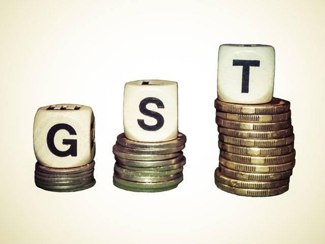 GST के दायरे में आ सकती है नेचुरल गैस और एटीएफ