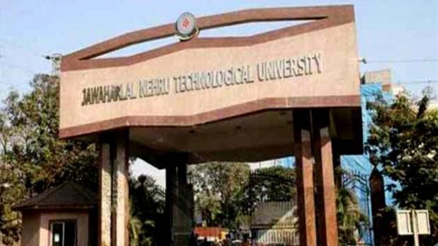 छात्रा ने JNU के एक और प्रोफेसर के खिलाफ लगाया छेड़खानी का आरोप, FIR दर्ज
