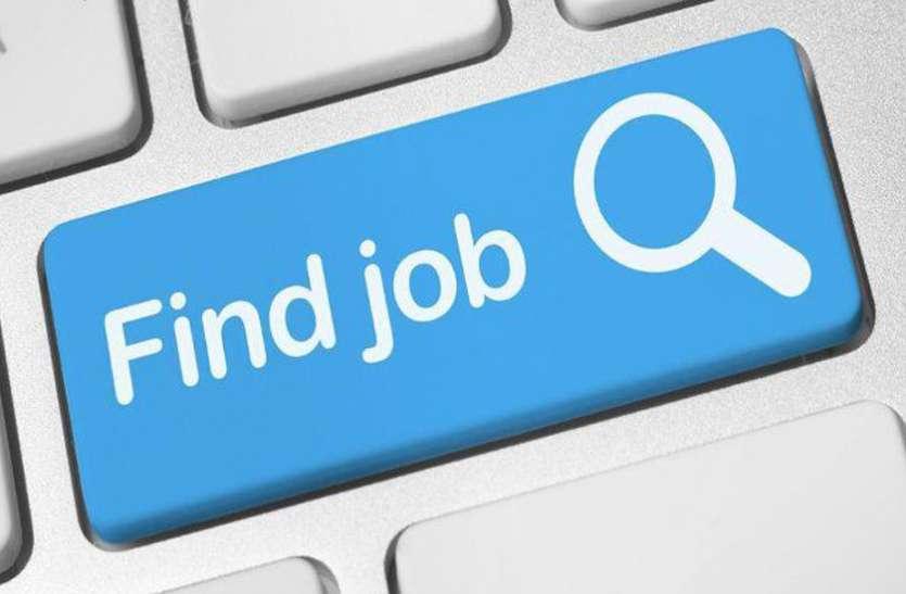 12वीं पास के लिए नौकरी का सुनहरा मौका, ऐसे करें आवेदन