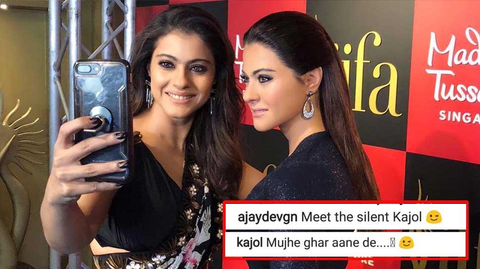 अजय देवगन ने पत्नी की उड़ाई सोशल मीडिया पर खिल्ली, तो काजोल ने यूं दी 'धमकी'