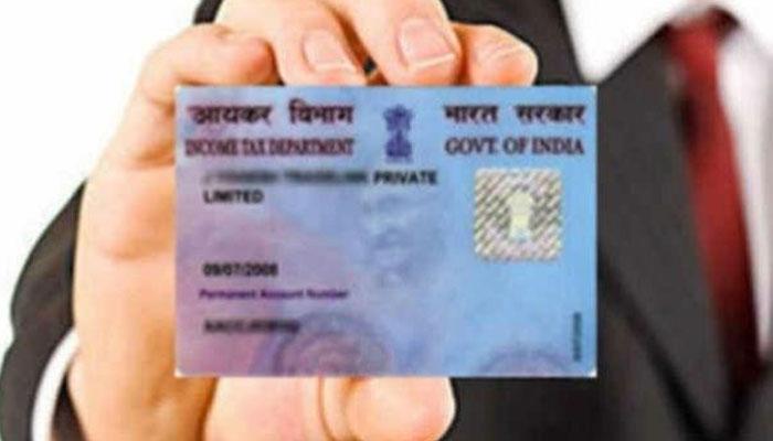 #बड़ी खबर: कही आपका पैन कार्ड तो नहीं हुआ डीएक्टिवेट...
