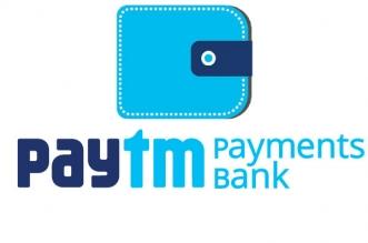 अब Paytm से बैंक में पैसा ट्रांसफर करना हुआ और भी आसान...
