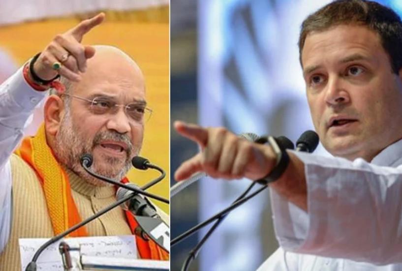 मैदान में उतरे अमित शाह बनाम राहुल गांधी, अब जनता के दरबार में होगा फैसला