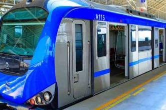 बड़ी खुशखबरी: यहां मेट्रो ने निकाली वैकेंसी, जल्द करें आवेदन