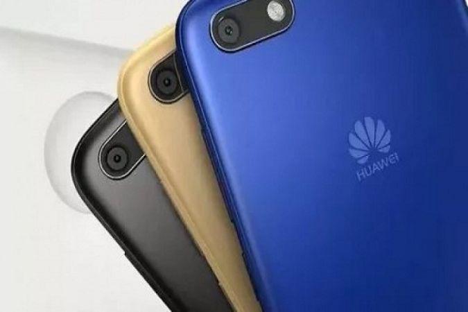 अभी अभी : हुवावे ने इन फीचर्स के साथ लॉन्च किया बेहतरीन स्मार्टफोन