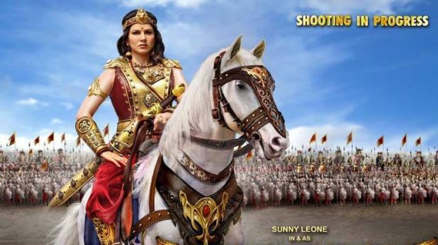 First Poster: पहली बार योद्धा के अवतार में नजर आई सनी लियोनी