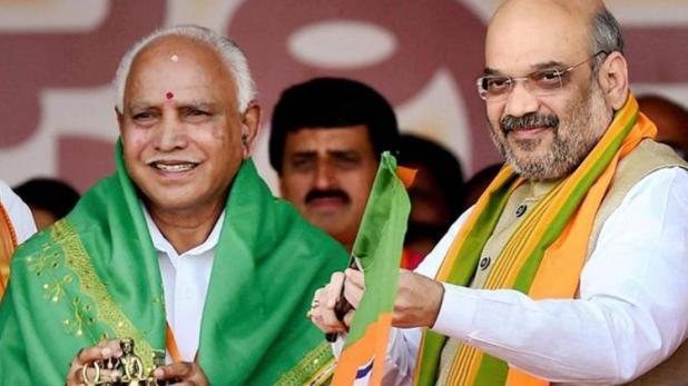 बड़ीखबर: येदियुरप्पा के शपथ पर SC ने नहीं लगाई रोक, बीजेपी से मांगी विधायकों की लिस्ट