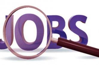 TNPSC में सहायक के पदों के लिए भर्तियां, सैलरी लाखों में, जल्द करें आवेदन