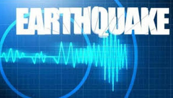भूकंप के तेज झटकों से थर्राया जापान, रिक्टर पैमाने पर तीव्रता 5.6