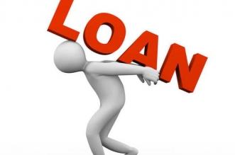 महंगा हुआ कर्ज, SBI, PNB और आईसीआईसीआई ने बढ़ाई MCLR दरें