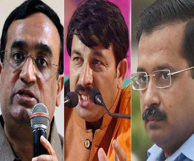 कांग्रेस ने मोदी सरकार और केजरीवाल पर साधा निशाना, दिया ये बड़ा बयान...
