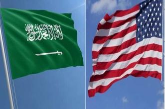 सऊदी अरब ने दी अमेरिका को चेतावनी, कहा- प्रतिबंध लगाए तो देंगे जवाब