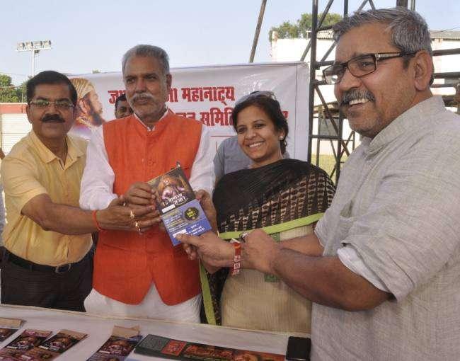 नमामि गंगे अभियान में होगी जैविक खेती : रणवेंद्र प्रताप