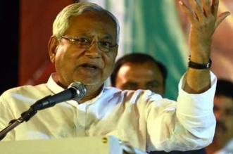 छत्तीसगढ़ में अकेले चुनाव लड़ेंगे सीएम नीतीश कुमार, इन सीटों पर JDU की नजर