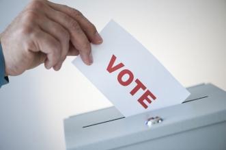 निकाय चुनाव 2018 : भाजपा के पर्यवेक्षक पहुंचे हरिद्वार, दावेदारों पर हो रहा मंथन