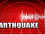 उत्तरकाशी में सुबह 4 बजे आया 3.2 तीव्रता का भूकंप, 3.2 रही भूकंप की तीव्रता
