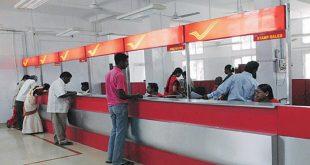 इंडिया पोस्ट पेमेंट बैंक में अब आम जनता नही खोल सकेगी खाता, केवल खोले जाएंगे ये एकाउंट