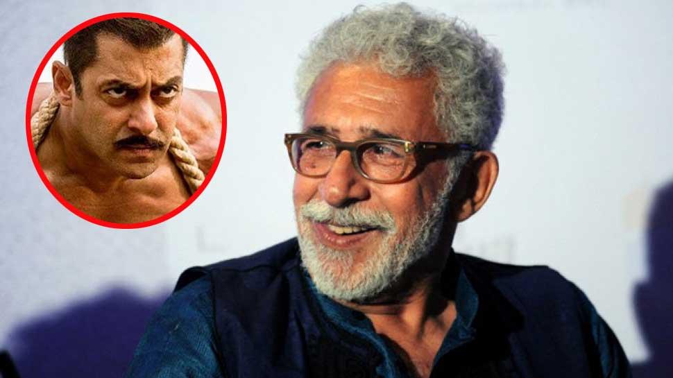 Photo of नसीरुद्दीन शाह का बड़ा बयान, 'इंडियन सिनेमा सलमान खान की फिल्मों के लिए याद न किया जाए'