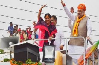 मिशन 2019: अगले दो हफ़्तों में जारी होगा BJP का घोषणापत्र