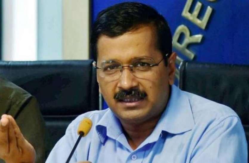 CM केजरीवाल का बड़ा बयान, कहा- भाजपा को हराना है तो कांग्रेस को वोट न दें
