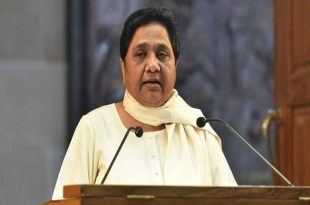 चुनाव बाद बनेगी लोकतंत्र की प्रहरी,संविधान रक्षक सरकार: मायावती
