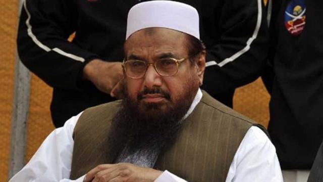 हाफिज सईद के संगठन के खिलाफ NIA ने दाखिल की चार्जशीट, स्लीपर सेल बनाने का है आरोप