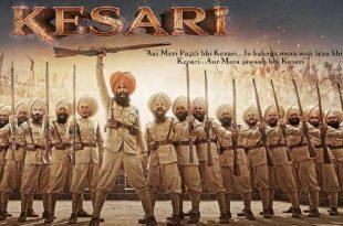 अक्षय कुमार ने 'केसरी' की रिलीज से पहले किया खुलासा, बोले- 'पिक्चर अभी बाकी है'