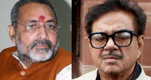 भाजपा से बेटिकट हुए शत्रुघ्न सिन्हा, बेगूसराय से चुनाव लड़ेंगे गिरिराज