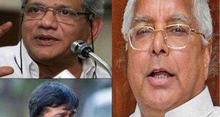 बिहार में वामपंथी दलों को विपक्षी महागठबंधन में नो एंट्री, 15 सीटों पर उतारेंगे प्रत्याशी