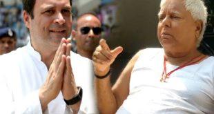 मिशन 2019: कांग्रेस की मांग पर राजद का अल्टिमेटम, कहा - या तो 8 सीट लो या फिर अकेले लड़ो
