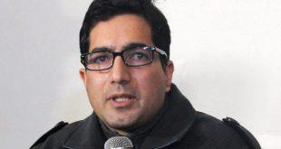 जम्मू कश्मीर: पूर्व आईएएस शाह फैजल आज अपनी पार्टी को लेकर कर सकते है बड़ा ऐलान