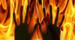 आर्थिक तंगी से जूझ रहे पिता ने केरोसिन डालकर बेटी को जिंदा जलाया