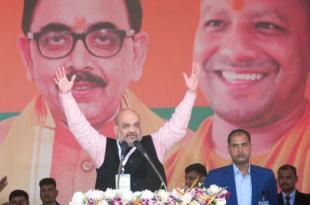 लोकसभा चुनाव: भाजपा का पहले व दूसरे चरण की 16 सीटों पर मंथन पूरा