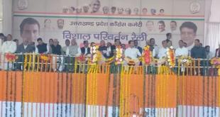 देवभूमि में परिवर्तन रैली के मंच पर PM मोदी पर जमकर बरसे राहुल गांधी, दिया ये बड़ा बयान