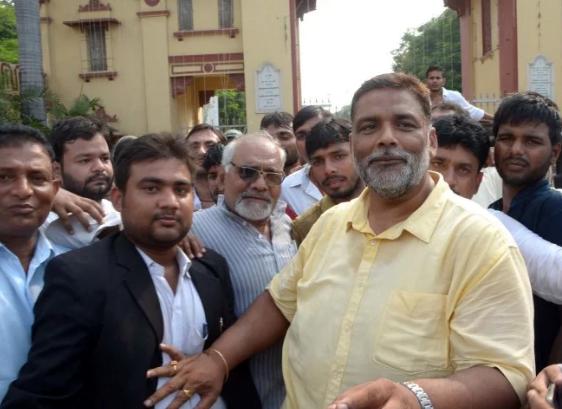 बाहुबली सांसद पप्पू यादव ने किया सरेंडर, सुनवाई के बाद मिली जमानत