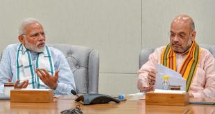 लोकसभा चुनाव : बीजेपी ने जारी की उम्मीदवारों की 6वीं लिस्ट, इन्हे मिला टिकिट